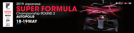 super-formula_large.png