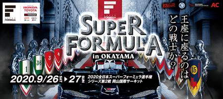 02okayama.jpg