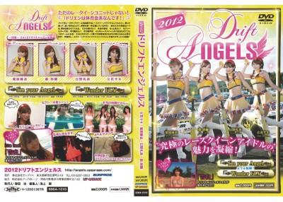 DVD画像.png