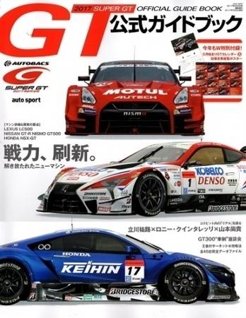 GT0502.jpg