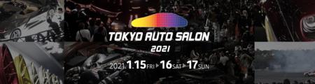 TOKYOAUTOSALON2021.png