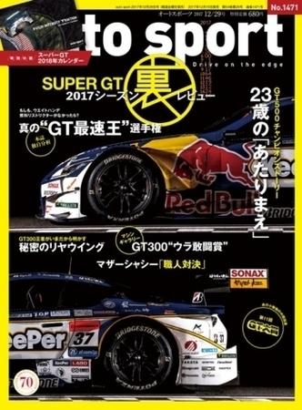 cover (9).jpg
