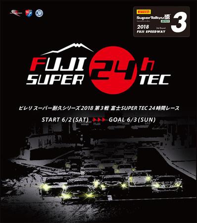 fuji24.jpg